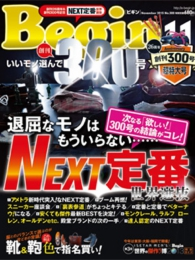 201311_cover_m