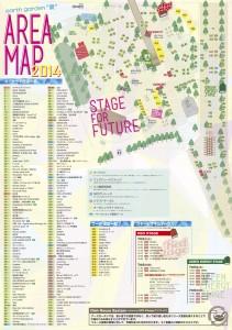eg2014_07_map