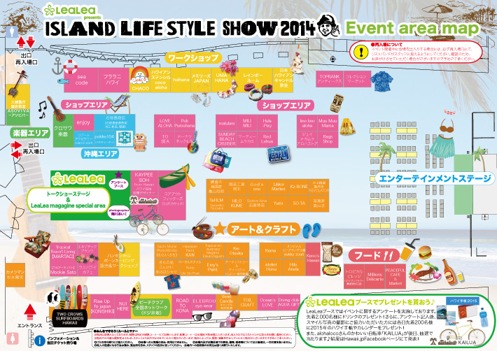 panflet_map2014web